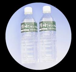 ペットボトル2本